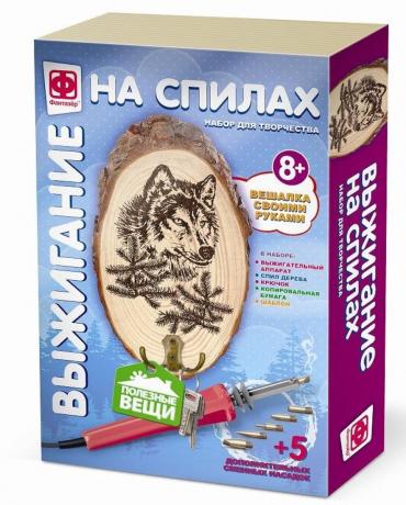 Выжигание на спилах с крючком Волк - купить со скидкой в интернет-магазине Наша игрушка