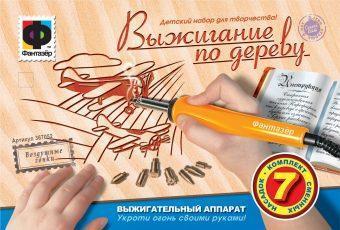 Прибор для выжигания Воздушные гонки - купить со скидкой в интернет-магазине Наша игрушка